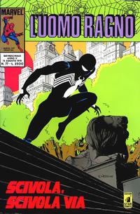 Cover Thumbnail for L' Uomo Ragno (Edizioni Star Comics, 1987 series) #77
