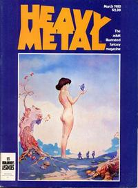Cover for Heavy Metal Magazine (HM Communications, Inc., 1977 series) #v3#11 [Direct Sales]