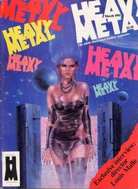 Cover Thumbnail for Heavy Metal Magazine (HM Communications, Inc., 1977 series) #v8#12