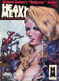 Cover for Heavy Metal Magazine (HM Communications, Inc., 1977 series) #v9#2