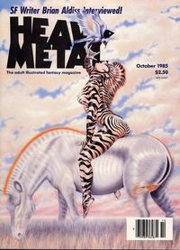 Cover Thumbnail for Heavy Metal Magazine (HM Communications, Inc., 1977 series) #v9#7