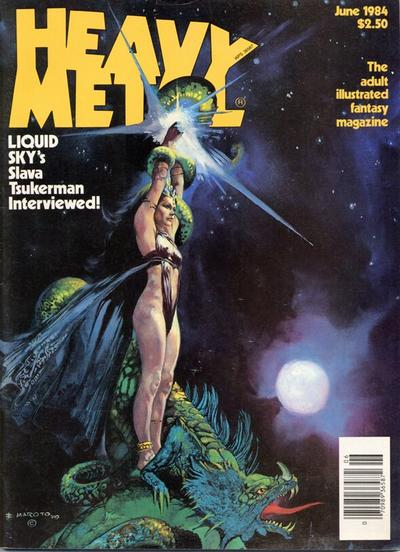 Cover for Heavy Metal Magazine (HM Communications, Inc., 1977 series) #v8#3