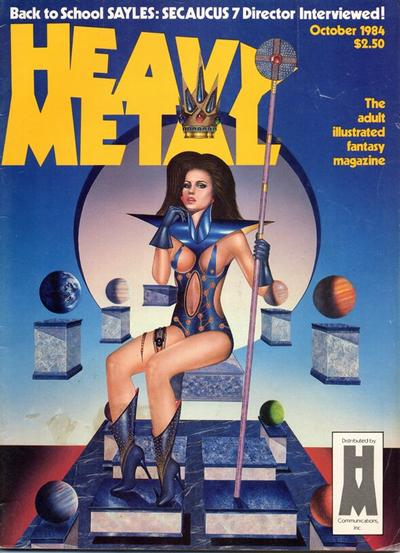 Cover for Heavy Metal Magazine (HM Communications, Inc., 1977 series) #v8#7