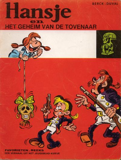 Cover for Favorietenreeks (Le Lombard, 1966 series) #24