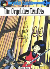 Cover Thumbnail for Yoko Tsuno (Carlsen Comics [DE], 1982 series) #2 - Die Orgel des Teufels