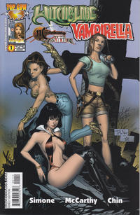 Cover Thumbnail for Tomb Raider / Witchblade / Magdalena / Vampirella (Image, 2005 series) #1 [Billy Tan Cover]