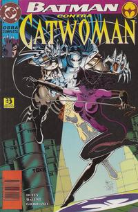 Cover Thumbnail for Batman contra Catwoman (Zinco, 1994 series)
