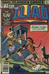 Cover for Marvel Classics Comics (Marvel, 1976 series) #26 - The Iliad