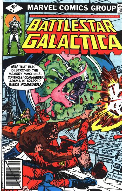 Cover for Battlestar Galactica (1979 series) #7