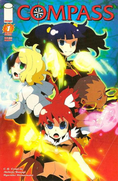 Cover for Compass (Image, 2007 series) #1