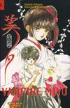 Cover for Vampire Miyu (Carlsen Comics [DE], 2001 series) #4