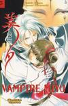 Cover for Vampire Miyu (Carlsen Comics [DE], 2001 series) #5