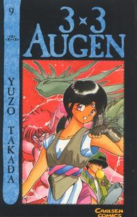 Cover for 3 x 3 Augen (2002 series) #9
