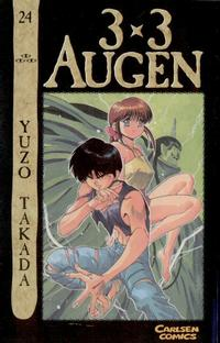 Cover Thumbnail for 3 x 3 Augen (Carlsen Comics [DE], 2002 series) #24