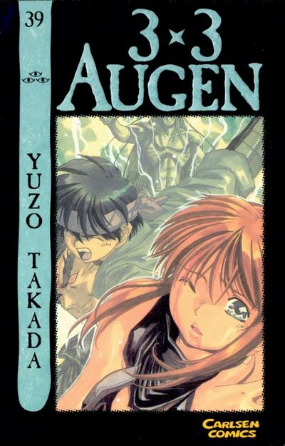 Cover for 3 x 3 Augen (2002 series) #39