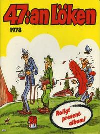 Cover for 47:an Löken [julalbum] (Semic, 1977 series) #1978