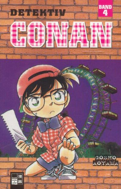 Cover for Detektiv Conan (Egmont Ehapa, 2001 series) #4