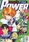 Cover for Manga Power (Egmont Ehapa, 2002 series) #28