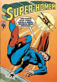 Cover Thumbnail for Super-Homem (Editora Abril, 1984 series) #5