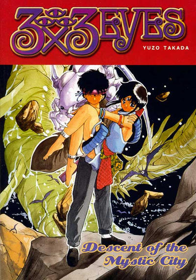 Cover for 3x3 Eyes (Dark Horse, 1995 series) #8