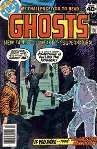 Cover for Ghosts (1971 series) #75