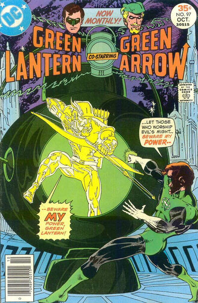 Cover for Green Lantern (1976 series) #97
