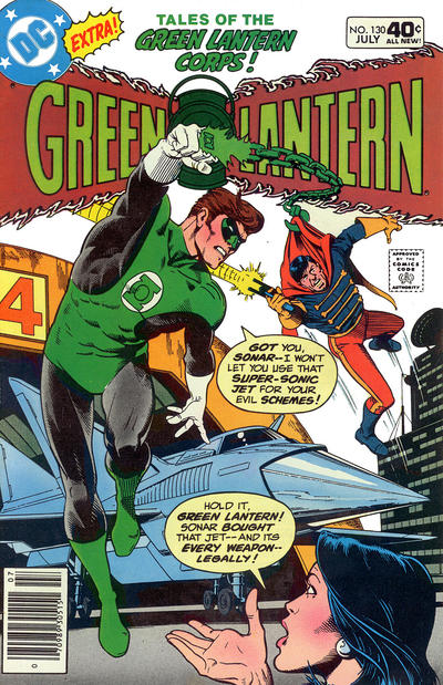 Cover for Green Lantern (1976 series) #130