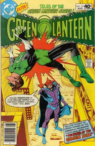 Cover for Green Lantern (DC, 1976 series) #131
