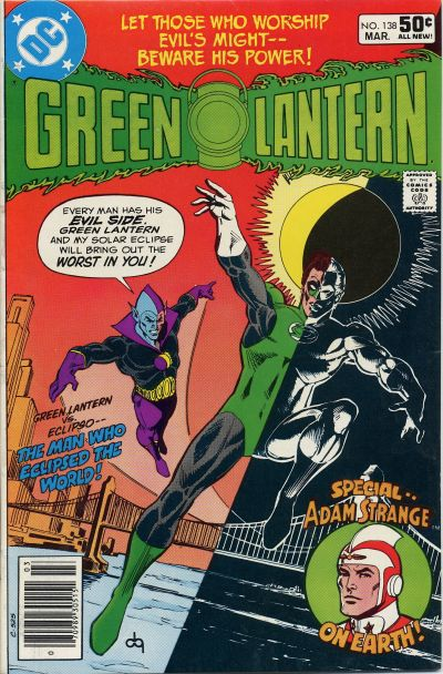 Cover for Green Lantern (1976 series) #138
