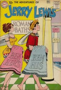 Cover Thumbnail for Adventures of Jerry Lewis (DC, 1957 series) #61