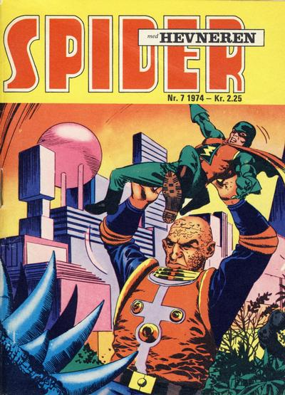 Cover for Spider (1968 series) #7/1974
