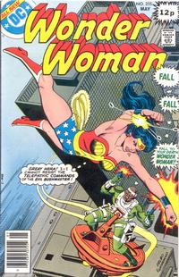 Cover Thumbnail for Wonder Woman (DC, 1942 series) #255