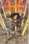 Cover for Battle Angel Alita Part Eight (Viz, 1997 series) #2