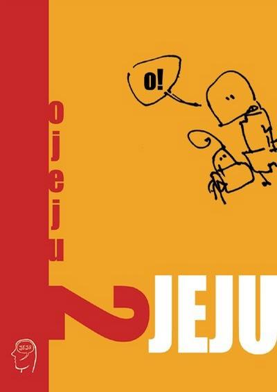Cover for Jeju (Jeju, 2005 series) #2