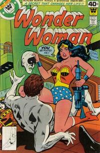 Cover Thumbnail for Wonder Woman (DC, 1942 series) #256 [Whitman cover]