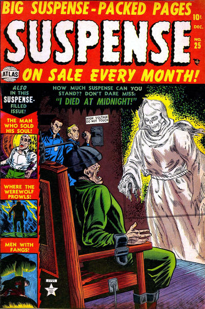 Cover for Suspense (Marvel, 1949 series) #25