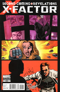 Cover Thumbnail for X-Factor (Marvel, 2006 series) #205 [2nd Printing Variant Cover]