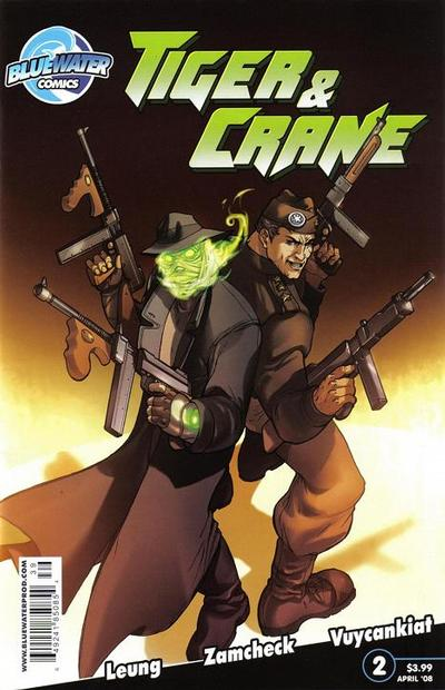 Cover for Tiger and Crane (2008 series) #2