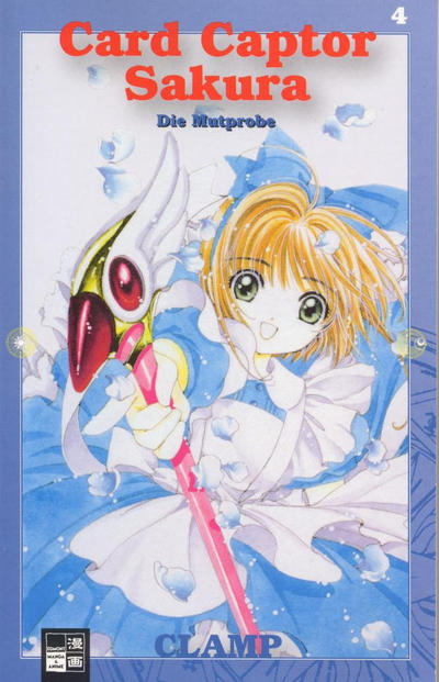 Cover for Card Captor Sakura (2000 series) #4