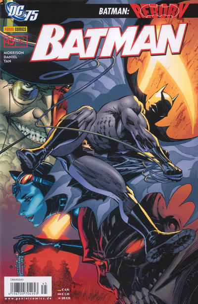 Cover for Batman (2007 series) #45