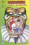 Cover for Urotsukidoji: Legend of the Overfiend (Central Park Media, 1998 series) #4