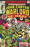 Cover Thumbnail for John Carter Warlord of Mars (1977 series) #1 [35 cent cover price variant]