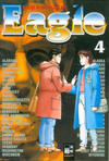 Cover for Eagle (Egmont Ehapa, 2002 series) #4