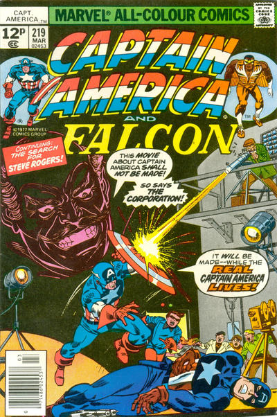 Cover for Captain America (Marvel, 1968 series) #219 [British Price Variant]