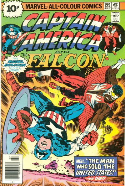 Cover for Captain America (Marvel, 1968 series) #199 [25¢ Cover Price]
