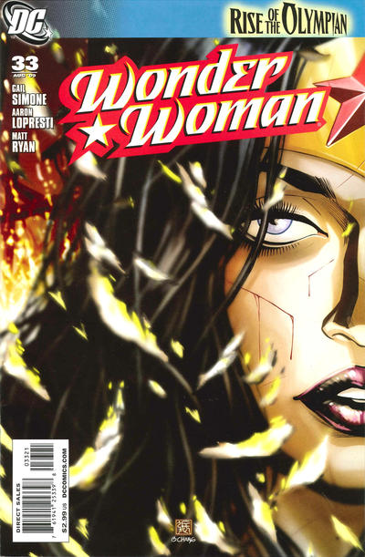 Cover for Wonder Woman (DC, 2006 series) #33