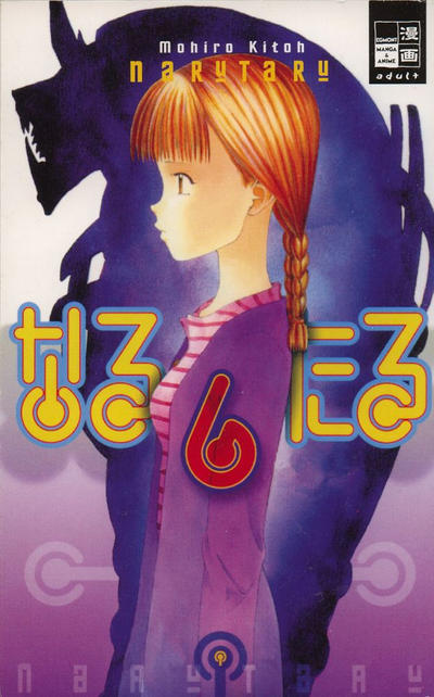 Cover for Naru Taru (Egmont Ehapa, 2001 series) #6