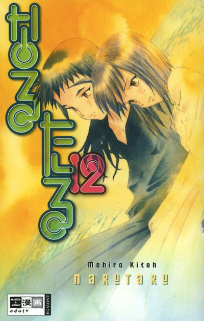 Cover for Naru Taru (Egmont Ehapa, 2001 series) #12