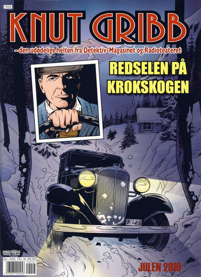 Cover for Knut Gribb (2010 series) #2010