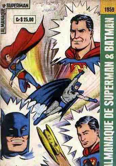 Cover for Almanaque de Superman e Batman (1955 series) #[1959]